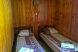 Дом с 2 спальнями стандарт:  Дом, 8-местный (6 основных + 2 доп) - Фотография 104