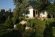 Казантипский домик, 85 кв.м. на 5 человек, Школьная улица, 24, Щелкино - Фотография 2