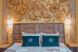 Стандартный двухместный номер с кроватью Kingsize, Ленинградское шоссе, 303, Москва - Фотография 2