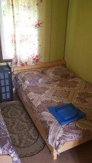 Гостевой домик, Полевая, 38 на 1 номер - Фотография 4