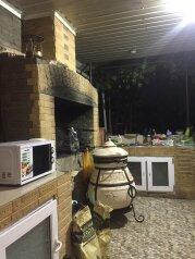 Гостевой дом «Лето», улица Зои Космодемьянской, 5А на 9 номеров - Фотография 3