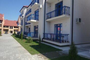 1-комн. квартира, 28 кв.м. на 4 человека, Сигнальная улица, 2Вк1, Черноморское - Фотография 1