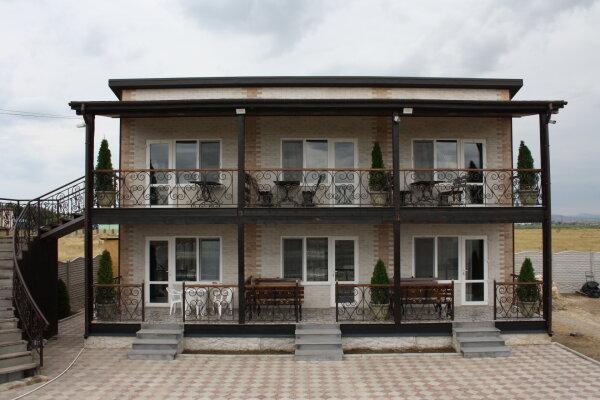 """Гостевой дом """"Art Resort"""""""