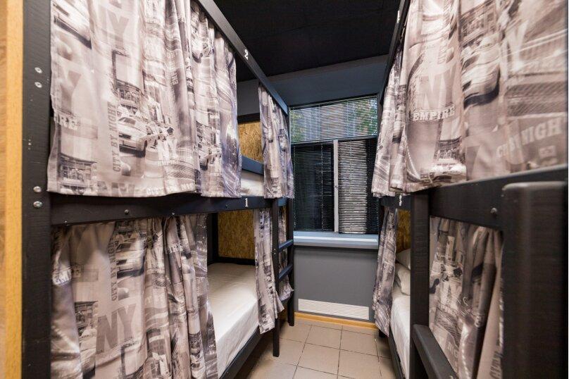Койко-место в многоместном номере на 6 человек, Взлётная улица, 5А, Красноярск - Фотография 1