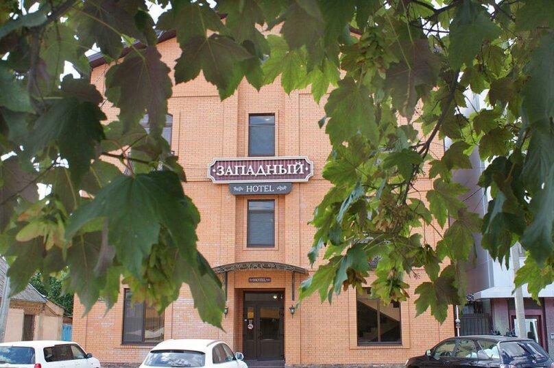"""Отель """"Западный"""", Рашпилевская улица, 301 на 34 номера - Фотография 5"""