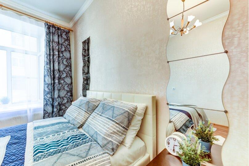 3-комн. квартира, 90 кв.м. на 6 человек, Малая Московская улица, 4, Санкт-Петербург - Фотография 6