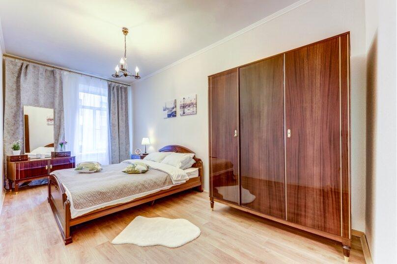 3-комн. квартира, 90 кв.м. на 6 человек, Малая Московская улица, 4, Санкт-Петербург - Фотография 11