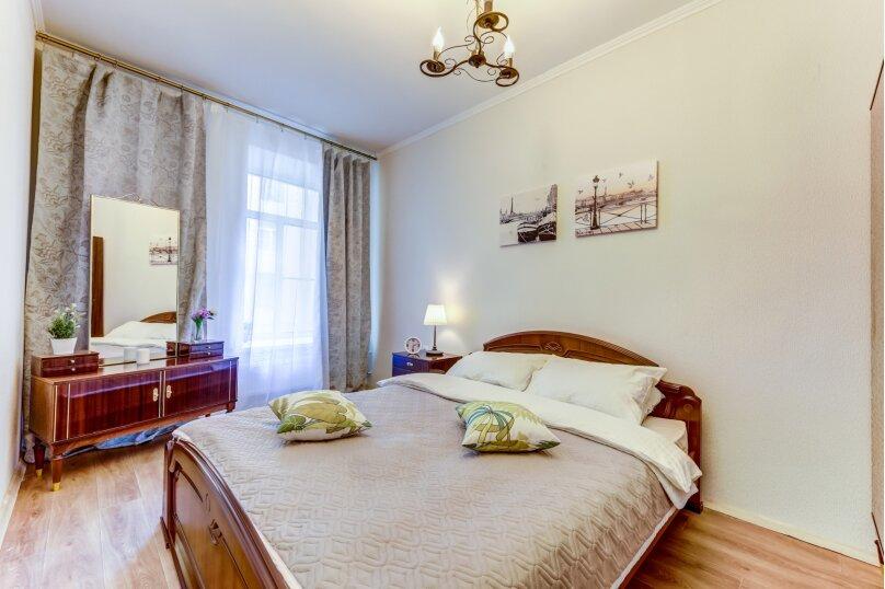 3-комн. квартира, 90 кв.м. на 6 человек, Малая Московская улица, 4, Санкт-Петербург - Фотография 12