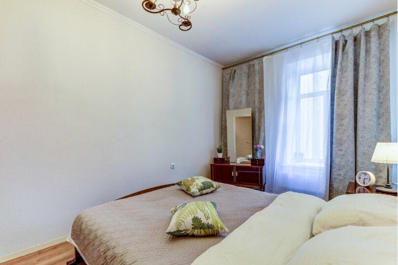 3-комн. квартира, 90 кв.м. на 6 человек, Малая Московская улица, 4, Санкт-Петербург - Фотография 13
