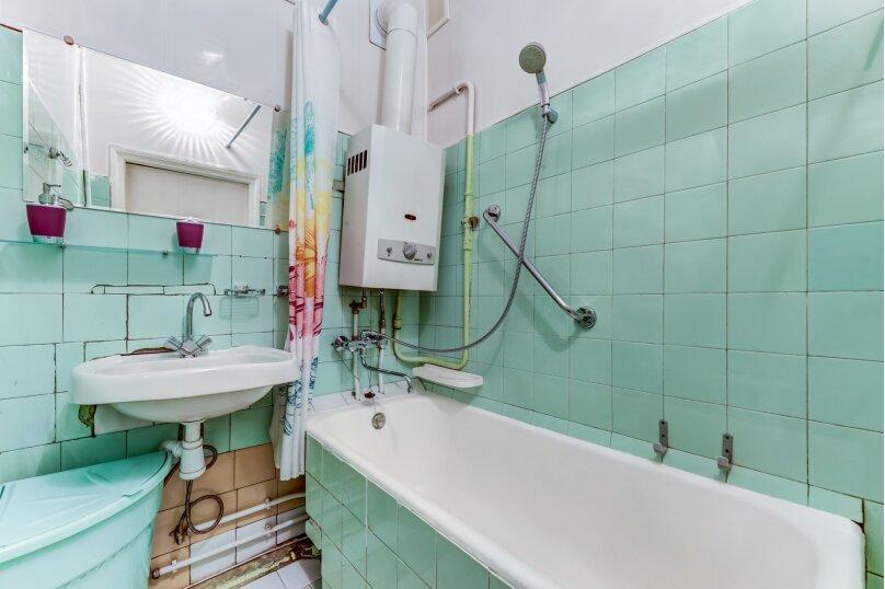 3-комн. квартира, 90 кв.м. на 6 человек, Малая Московская улица, 4, Санкт-Петербург - Фотография 22