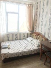 1-комн. квартира, 15 кв.м. на 2 человека, 9 мая, 1, Гурзуф - Фотография 1