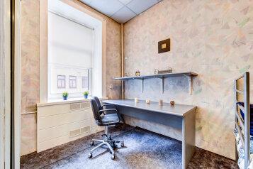 3-комн. квартира, 100 кв.м. на 5 человек, Невский проспект, 131, Санкт-Петербург - Фотография 4