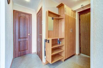 1-комн. квартира, 45 кв.м. на 4 человека, Лиговский проспект, 105, Санкт-Петербург - Фотография 2