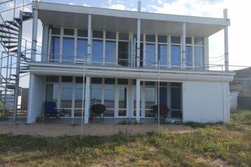 Коттедж, 130 кв.м. на 10 человек, 4 спальни, Азовская, 14, село Соляное - Фотография 1