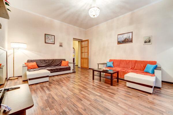 2-комн. квартира, 90 кв.м. на 6 человек