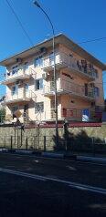 Гостевой дом, улица Лазарева, 31А на 7 номеров - Фотография 1
