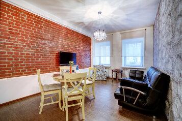 2-комн. квартира, 70 кв.м. на 4 человека, Казанская улица, 23, Санкт-Петербург - Фотография 2