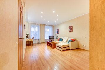 3-комн. квартира, 90 кв.м. на 6 человек, Спасский переулок, 4, Санкт-Петербург - Фотография 3