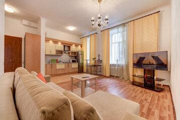 2-комн. квартира, 50 кв.м. на 4 человека, Московский проспект, 4, Санкт-Петербург - Фотография 1