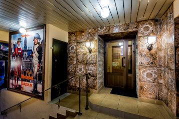 Гостиница , улица Кулакова, 2 на 14 номеров - Фотография 2