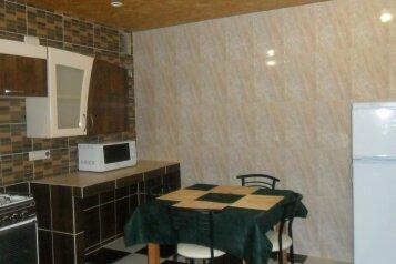 """Гостевой дом """"Ютель"""", улица Гайдара, 29А на 4 комнаты - Фотография 1"""
