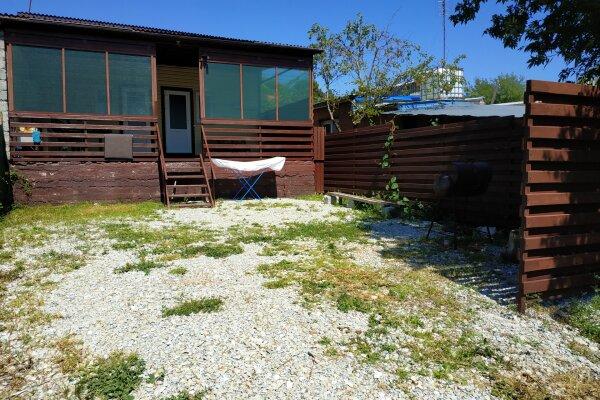 Дом, 40 кв.м. на 4 человека, 2 спальни, Прохладный переулок, 1А, Геленджик - Фотография 1