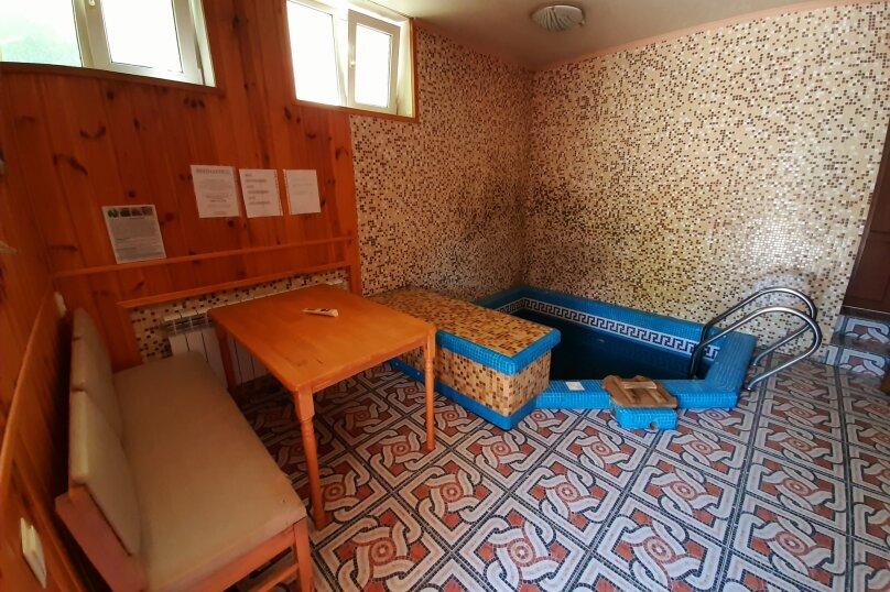 """Гостевой дом """"Люксембург"""", Розы Люксембург , 17 на 6 комнат - Фотография 11"""