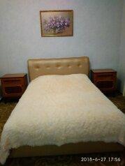 Дом под ключ, 35 кв.м. на 3 человека, 2 спальни, улица Пушкина, 4, Феодосия - Фотография 1