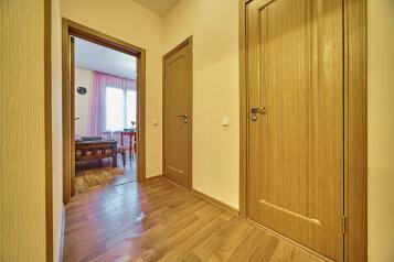 1-комн. квартира, 35 кв.м. на 4 человека, Южное шоссе, 53к2, Санкт-Петербург - Фотография 2