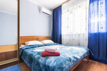 1-комн. квартира, 46 кв.м. на 4 человека, улица им. Байбакова Н.К., 21, Краснодар - Фотография 2