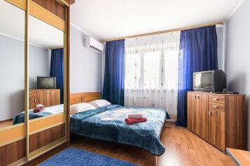 1-комн. квартира, 46 кв.м. на 4 человека, улица им. Байбакова Н.К., 21, Краснодар - Фотография 4