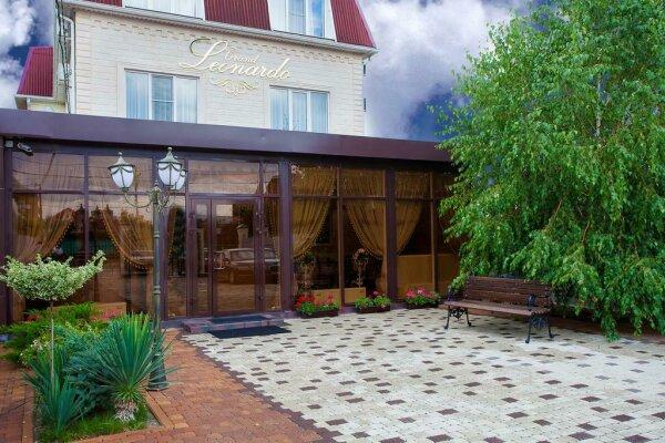 """Гостиница """"Grand Leonardo Hotel"""""""