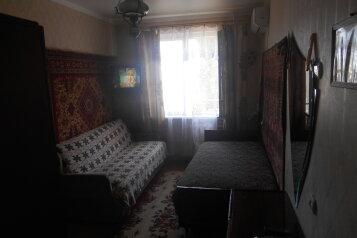 2-комн. квартира, 45 кв.м. на 5 человек, улица Сурикова, 16, Алупка - Фотография 1