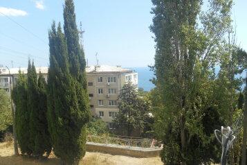 2-комн. квартира на 5 человек, улица Сурикова, 16, Алупка - Фотография 3