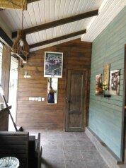 Гостевой дом, Кизиловая, 8А на 7 номеров - Фотография 4