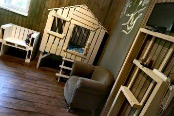 Гостевой дом, Кизиловая, 8А на 7 номеров - Фотография 1