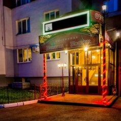 """Гостиница """"Лондон-Париж"""", улица Кулакова, 2 на 14 номеров - Фотография 1"""