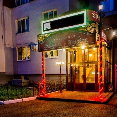 Гостиница , улица Кулакова, 2 на 14 номеров - Фотография 1