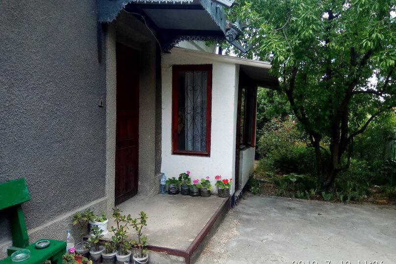 Отдельные комнаты в частном доме, 3-й Профсоюзный проезд, 20 на 8 комнат - Фотография 375