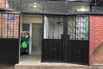 Гостевой дом, Рабочая улица, 2Б/477 на 4 номера - Фотография 3