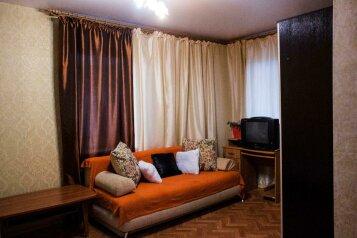 1-комн. квартира, 40 кв.м. на 2 человека, проспект Ленина, 113, Ростов-на-Дону - Фотография 1
