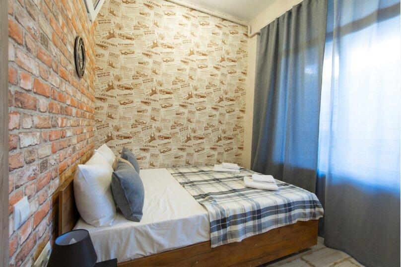 2-комн. квартира, 40 кв.м. на 4 человека, Автомобильный , 58А, Эстосадок, Красная Поляна - Фотография 23