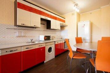2-комн. квартира, 71 кв.м. на 4 человека, улица Авиаторов, 38, Красноярск - Фотография 3