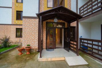2-комн. квартира, 35 кв.м. на 4 человека, улица ГЭС, 5, Красная Поляна - Фотография 3