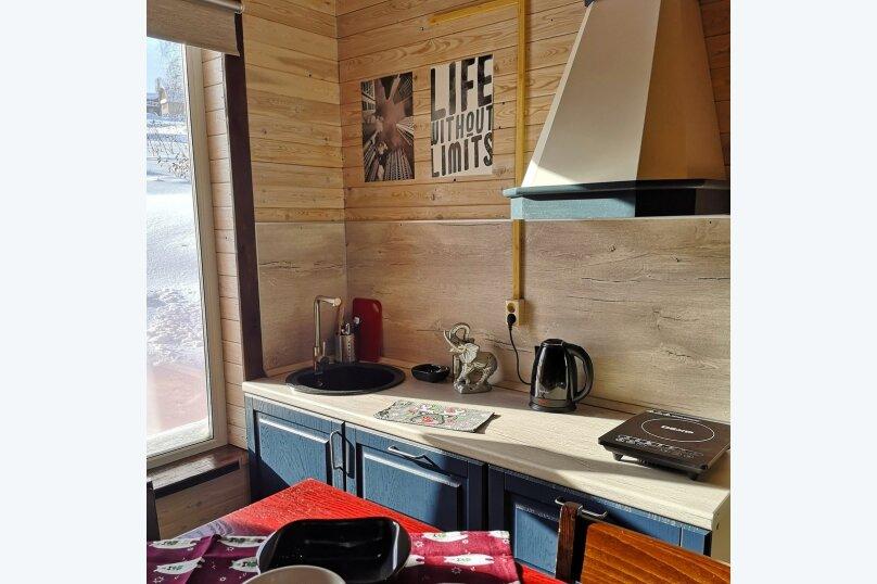 Юта Хаус, 40 кв.м. на 4 человека, 1 спальня, Третья дачная, 939, Шерегеш - Фотография 1