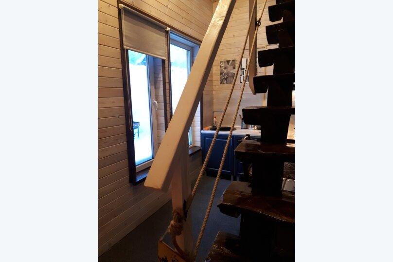 Юта Хаус, 40 кв.м. на 4 человека, 1 спальня, Третья дачная, 939, Шерегеш - Фотография 4