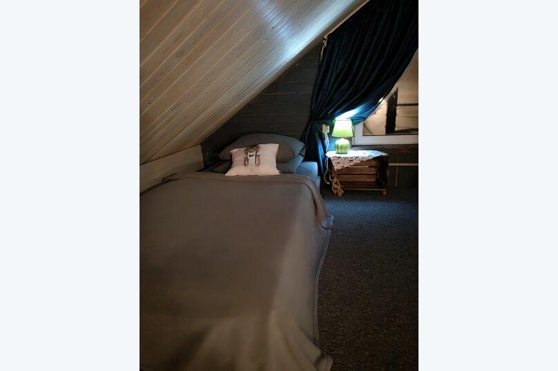 Юта Хаус, 40 кв.м. на 4 человека, 1 спальня, Третья дачная, 939, Шерегеш - Фотография 15