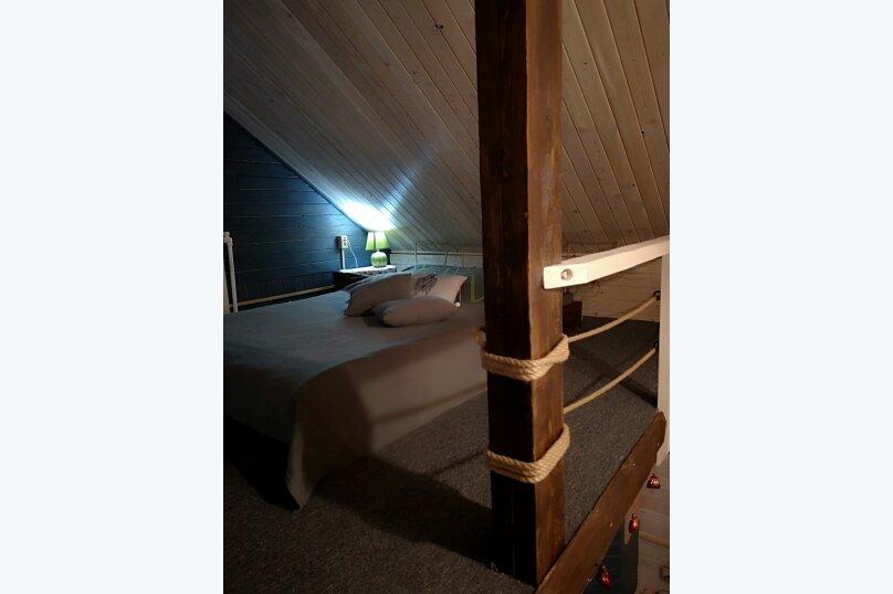 Юта Хаус, 40 кв.м. на 4 человека, 1 спальня, Третья дачная, 939, Шерегеш - Фотография 16