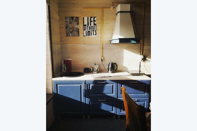 Юта Хаус, 40 кв.м. на 4 человека, 1 спальня, Третья дачная, 939, Шерегеш - Фотография 17