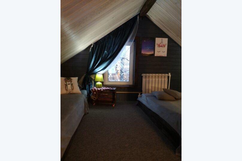 Юта Хаус, 40 кв.м. на 4 человека, 1 спальня, Третья дачная, 939, Шерегеш - Фотография 18